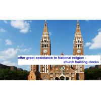 Quality replacement movement for old aged church clock,church building clock,big wall clock,GOOD CLOCK (YANTAI)TRUST-WELL CO Ltd for sale