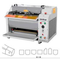 Quality Splitted Cuffs and Trumpet-shape Moulding Machinery Ironing for sale