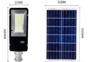 Quality 6v 12w Solar Panel litht power 60w IP65 Energy Efficient Street Light for sale