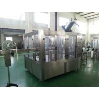Quality Stainless Steel 304 Automatic Filling Machine 5 Gallon Bottling Line 1.5 Kw for sale