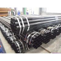 Quality ERW/Seamless Large Diameter Square Steel Tubes and Pipes for sale