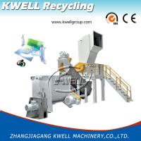 Quality 300-1000kg/h Mineral Water Bottle Recycling Line, PET Bottle Washing Machine for sale
