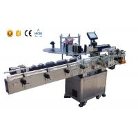 Quality Full-Automatic high accuracy Labeling Machine Accessories factory for sale