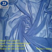 """Quality T/T 80*80 80*56 42"""" dyed voile fabric for sale"""