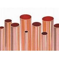 Quality Copper Pipe for sale