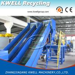 Quality 300-1000kg/h Plastic PET Bottle Recycling Machine, Plastic Recycling Machine, PET Flake Washing Line for sale
