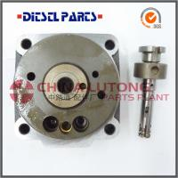 Quality distributor head online Oem 1 468 333 323 for FIAT GEOTECH 3 cylinders/10mm left rotation for sale