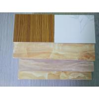 Buy cheap Melamine faced plywood product