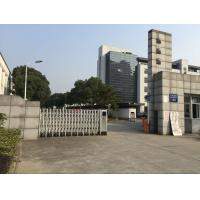 Suzhou Defense Testing Instrument Technology Co., Ltd