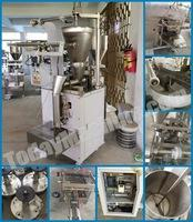 China Detergent Powder Pouch Packing Machine on sale
