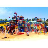 Quality Durable Water Playground Equipment FRP Pipe Pirate Ship Slide For Kindergarten for sale