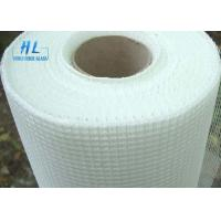 Quality Resistance To Aging Fiberglass Mesh Netting For Reinforcement Insulation Layer for sale