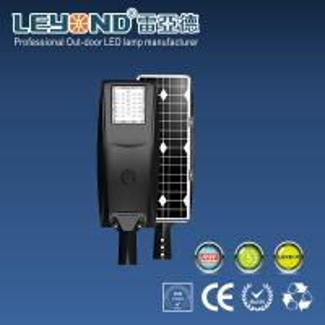 Buy cheap Energy Saving LED Street Lighting , Integrated LED Solar Street Light All In One from wholesalers