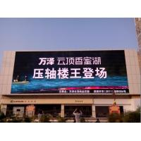 Quality Super Bright Outdoor LED Advertising Display P5 SMD 3535 For Mobile Rental for sale