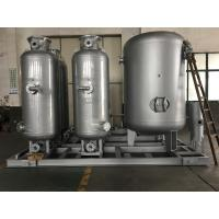 Buy cheap 300Nm3/H Output PSA Nitrogen Generator With Two Absorption Towers , Energy from wholesalers