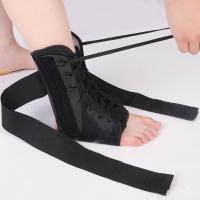 Buy cheap Osky D014 Ankle And Shin Support , Ankle Brace Wrap With Adjustable Strap from wholesalers