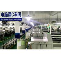 Richful precision metal co.,ltd