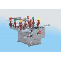 Quality ZW8 Pole Mounted vacuum High Voltage Circuit Breaker 12KV hv circuit breaker for sale