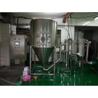 China LPG-5 SUS304/SUS316L stainless steel high speed centrifugal spray dryer,heating system is electricity, on sale