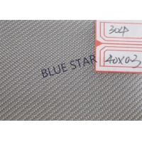 Quality 0.1 - 5mm Wire Dia Twill Weave Wire Mesh , Copper / Nickel / Stainless Steel Wire Netting for sale