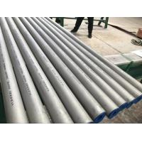 China Nickel Alloy Pipe, ASME SB167 Inconel 600, Alloy 600 Seamless pipe, 1 1/2''*SCH160*4000MM on sale