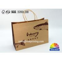 Buy cheap Custom Food Grade Recyclable Kraft Paper Packaging Bags For Sushi from wholesalers