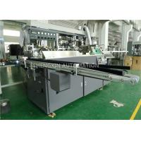 Quality Auto Screen Print Machine for Three / Four / Five Colors Plastic Bottle for sale