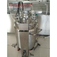 Quality 304/316 SUS Stirring Gelatin Melting And Service Tank with guage and pressure device for sale