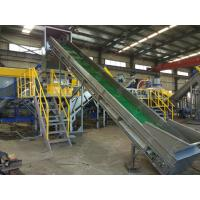 Quality 500 Kg / H PE Packing Plastic Film Recycling Machine , PP Agricultural Plastic Sheeting Machine for sale