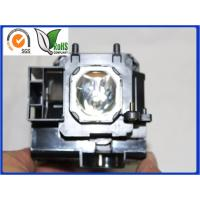 Quality NEC projector lamp NP17LP For NEC NP-M300WS NP-P350W NP-P420X for sale