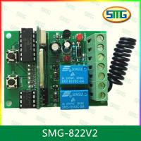 Quality SMG-822 12-24v BFT,Nice-smilo, ATA PTX-4,Doorhan,FAAC rolling code universal controller for sale