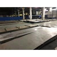 Buy BAOSTEEL 2507 Duplex Stainless Steel Plate 2.0 - 14.0mm Custom Cutting at wholesale prices