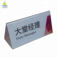 Quality Perspex Acrylic Sign Display Holder Thick Clear Acrylic Sign Display Menu Stand for sale