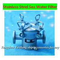 Quality A32 CB/T497-1994 stainless steel sea water filter for sale