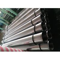 Induction Hardened Hollow Round Bar With High Tensile Strength For Machinery Industry Size 6mm - 250mm