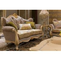 Living Room Sofa set Italian classic sofa company fabric sofa upholstery FF 101