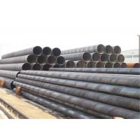 Buy cheap American standard Line pipes, Carbon steel pipes, Structure pipes, Steel pipe piles, SAW pipe, SSAW pipe product