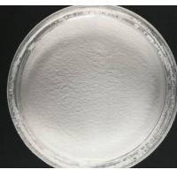 Buy cheap Stable Chemical Antioxidants 425 CAS 88-24-4 For Polypropylene Resins from wholesalers