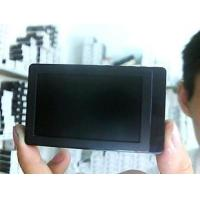 Buy cheap MP5 Player (MS-620H) from wholesalers