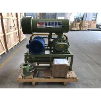 Quality Aeration Tank Three Lobe Roots Blower , cement / water treatment blower for sale