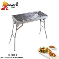 Quality Stainless Steel Hot Sale BBQ Grill for sale