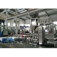 Quality 200 Bag / H Filling Weighing Bagging Machine for sale