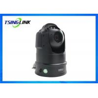 Quality 30x Optical Zoom Intelligent Wireless 4G PTZ Camera Waterproof Megapixel 1080P for sale