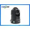 Buy cheap 30x Optical Zoom Intelligent Wireless 4G PTZ Camera Waterproof Megapixel 1080P from wholesalers