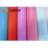 Buy cheap Nonwoven fabric Microfiber bathroom cleaning cloth product