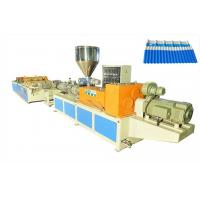 Quality PP/PVC/PC Plastic Roofing Tiles Extrusion Line , Wave Roof Tile Making Machine for sale