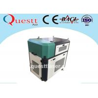 Buy cheap Custom 100W Fiber Laser Cleaning Machine For Metal Surface Derusting product