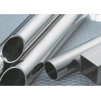 Quality DIN 11850 Food Grade 28mm OD Stainless Steel Tube , 316L Food Grade SS Pipe for sale