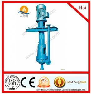 Quality vertical wet pit slurry pump for sale