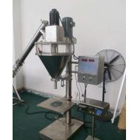 Quality Automatic Liquid Filling And Packing Machine Oil Pouch Packing Machine Price for sale